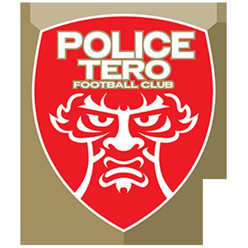 โปลิศ เทโร เอฟซี ( Police Tero FC )